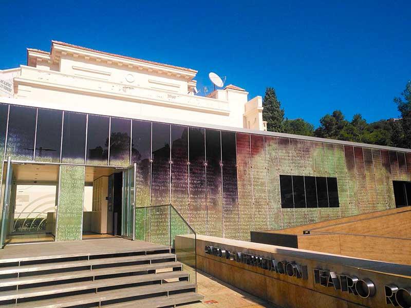 centro de interpretacion del teatro romano de malaga